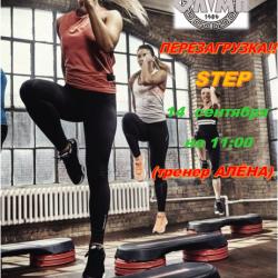 спортивный клуб олимп полтава фитнес